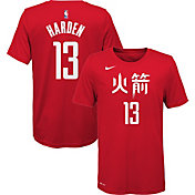 Nike Youth Houston Rockets James Harden Dri-FIT City Edition T-Shirt